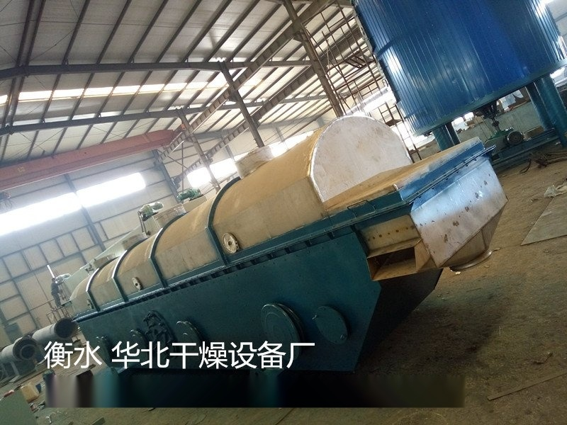 GZL系列鈦材振動流化牀乾燥機