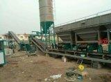廣西安徽水泥穩定土拌和站設備廠家配件優惠