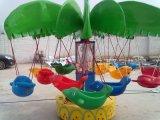 新疆游乐场转转马哪里有卖的,旋转小飞鱼价格