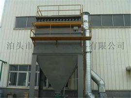 供应洗衣粉厂单机布袋除尘器 脉冲袋式除尘器设备