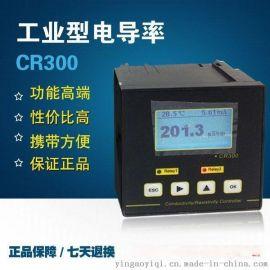 工业在线电导率检测仪器 企业水质EC测量计 自动控制器 监测仪表