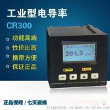 工業在線電導率檢測儀器 企業水質EC測量計 自動控制器 監測儀表