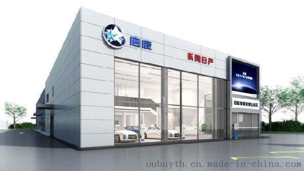 供应湛江全市汽车4S店镀锌钢板进货电话