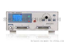 线束排线线材导通测试仪HPS9810