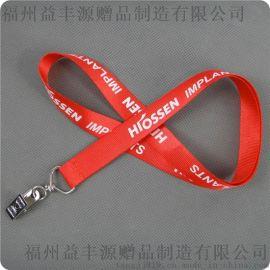 福州织带挂绳工厂定制  尼龙胸牌挂带