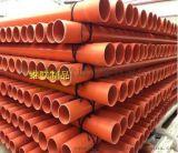 重慶c-pvc電力管紅泥管廠家批發
