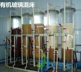 混床/离子交换设备/去离子超纯水设备厂家