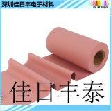 絕緣矽膠布/散熱片/ 高導熱散熱膠 / 灰色導熱膠布/絕緣材料