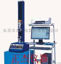 單柱型微機控制電子萬能試驗機,十年經驗值得信賴