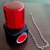 FL4870/LZ2多功能声光报警器 磁吸式声光充电报警器防盗报警器