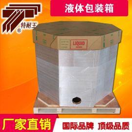 專業生產 IBC 液體八角箱 液體包裝箱 化工顆粒包裝箱