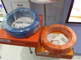 智能电地暖_郑州电地暖品牌_安泽干式免回填速热型地暖模块