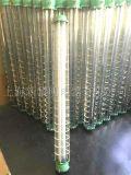 BPY隔爆型防爆熒光燈,單管/雙管防爆熒光燈