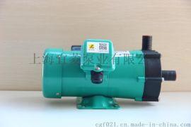 MP磁力泵,耐腐蚀磁力泵,磁力循环泵