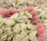 赤峰和美嘉cfhmj97高纯低铅蒙脱石