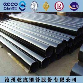 供应ASTM A53 Gr. A无缝钢管碳钢无缝钢管