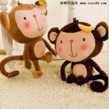 深順興毛絨玩具工廠定製創意情侶猴公仔