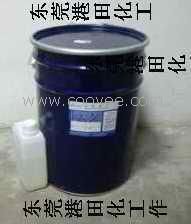 矽利康环氧树脂