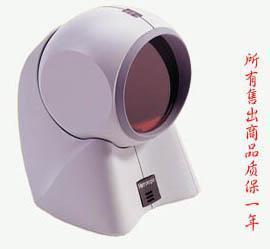 扫描平台(MS7120)