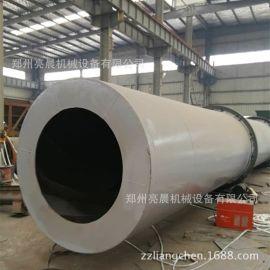 工业滚筒烘干机 滚筒式烘干机 煤泥滚筒烘干机 有机肥烘干机