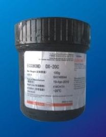 LED绝缘胶(DX-20C)