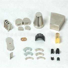 铝镍钴磁铁、强力磁铁 卡扣式磁环、抗干扰磁环钕铁硼强磁