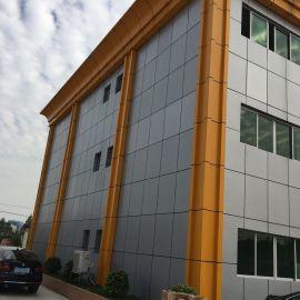 办公楼外墙铝板 黄色氟碳铝单板 闪银色铝单板