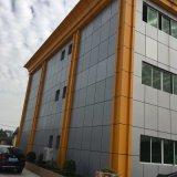 辦公樓外牆鋁板 黃色氟碳鋁單板 閃銀色鋁單板