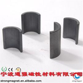 厂家供应各规格铁氧体磁瓦 异型磁铁 钕铁硼强磁 钕铁硼磁瓦