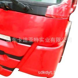 重汽豪沃A7原厂高顶驾驶室总成豪沃A7价格 A7全车配件厂家直销