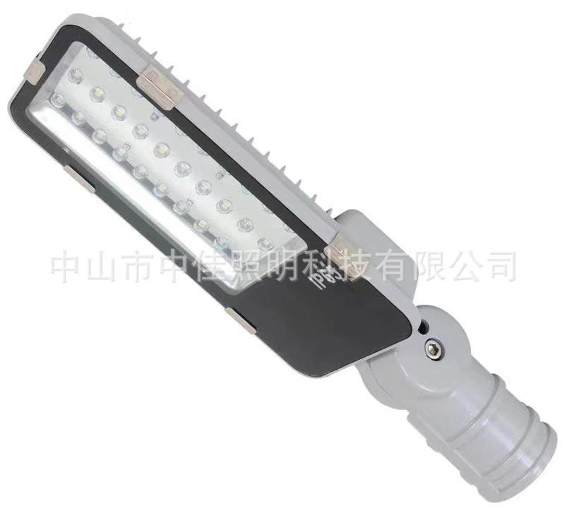 新款led可调金豆牙刷路灯头 3030小金豆路灯 压铸纳米路灯外壳