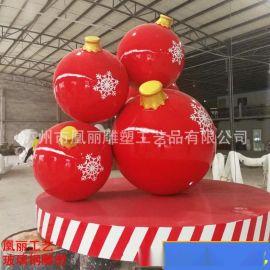 玻璃钢圣诞球装饰活动雕塑 玻璃钢圣诞主题雕塑 商场圣诞老人雕塑