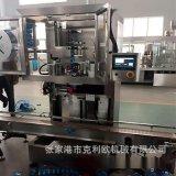 全自動熱收縮套標機 純淨水 大桶套標機