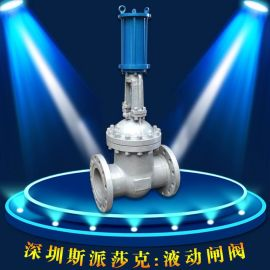 Z745T污水自来水Z645T铸钢液动法兰闸阀DN80 100 125 150 200