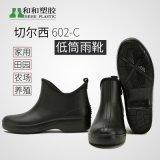 厂家直销雨鞋定制短筒厨房工作钓鱼雨靴洗车水鞋雨鞋园林花园雨靴