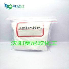 十六烷基三甲基氯化铵 分析纯AR