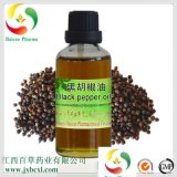 黑胡椒精油 黑胡椒油樹脂 香精香料油
