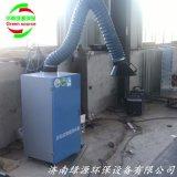 电焊焊烟净化器 焊烟除尘器 车间焊烟净化除尘设备 电焊除尘器