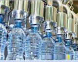 全自動純淨水生產線 礦泉水灌裝生產設備 瓶裝水生產線設備全套