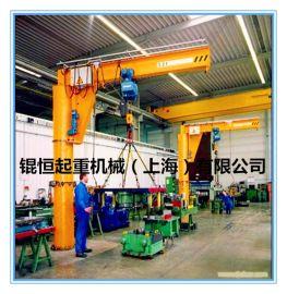 销售悬臂吊起重机 立柱式悬臂吊 墙壁式悬臂吊 单臂吊1吨独臂吊