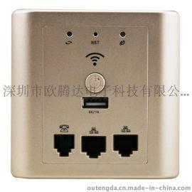 欧腾达WPL-6009A面板式无线ap路由器