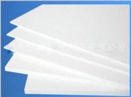 PVC发泡板 PVC微软**发泡塑料板