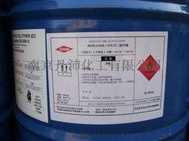 供应丙二醇甲醚陶氏进口原装 190公斤/桶