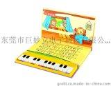 巨妙立 grelii GWL-ED211AD兒童豪華版音樂電子琴玩具-音樂系列一