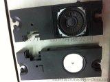 南京YX12213-1601超薄電視機音箱