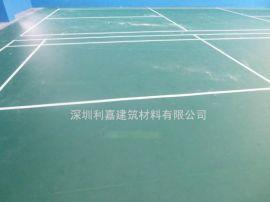 广东深圳PVC塑胶地板 羽毛球场胶地板