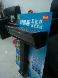 海安彩铝落水系统,檐槽,天沟