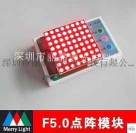 F5.0室内单色8*8LED模块 P7.62间距2388 2088点阵小条屏专用