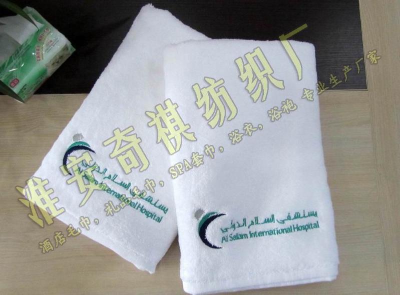 奇祺純棉繡花毛巾 浴巾