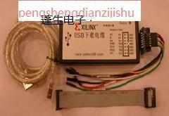 Xilinx 下载线